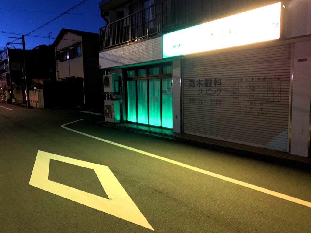 ライトアップinグリーン